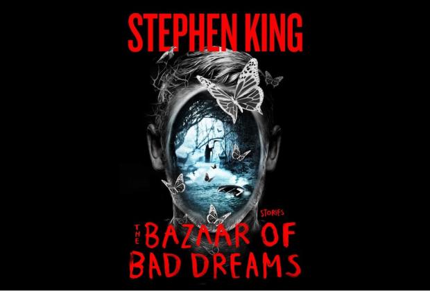 El bazar de los malos sueños