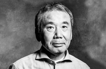 reseña 1q84 Haruki Murakami - arantxarufo.com